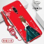 เคส Huawei Mate 9 Pro ลายผู้หญิง สีแดง#2