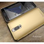 เคส Huawei Mate 9 Pro ยี่ห้อ iPaky รุ่น 3 in 1 สีทอง