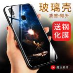 เคส Huawei Nova 3i เคสขอบซิลิโคน ลายกราฟฟิกเท่ๆ แบบที่ 8