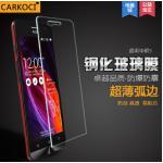 สำหรับ ASUS ZENFONE 5 ฟิล์มกระจกนิรภัยป้องกันหน้าจอ 9H Tempered Glass 2.5D (ขอบโค้งมน) HD Anti-fingerprint แบบที่ 1