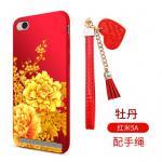 เคส Xiaomi Redmi 5A ซิลิโคนลายดอกไม้ พร้อมสายล้องสวยมากๆ แบบที่ 4