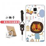 เคส Samsung Note 4 ซิลิโคน soft case สกรีนลายการ์ตูนพร้อมแหวนและสายคล้อง (รูปแบบแล้วแต่ร้านจีนแถมมา) น่ารักมาก แบบที่ 2