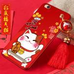 เคส Xiaomi Redmi 5A ซิลิโคนลายแมวกวักนำโชค Lucky Neko เฮงๆ น่ารักมากๆ พร้อมพู่ห้อย แบบที่ 4