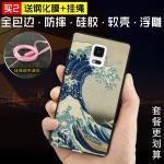 เคส Samsung Galaxy Note 4 พลาสติก TPU สกรีนลายกราฟฟิค สวยงาม สุดเท่ แบบที่ 18