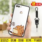 เคส Huawei Y9 (2018) ซิลิโคนแบบนิ่มสกรีนลายน่ารักมาก แบบที่ 14