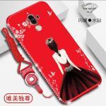 เคส Huawei Mate 9 รุ่น Princess สีแดง#3