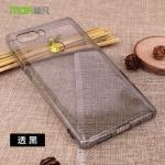 เคส Nubia Z17S ซิลิโคน soft case โปร่งใสโชว์ตัวเครื่อง MOFI สวยงามมาก แบบที่ 2