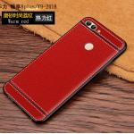 เคส Huawei Y9 (2018) ซิลิโคน soft case หนังเทียมสวยหรู แบบที่ 3