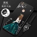 เคส Huawei Y9 (2018) ซิลิโคนลายผู้หญิงแสนสวยมากๆ แบบที่ 4