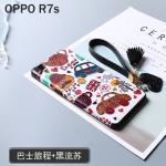 เคส OPPO R7S พลาสติกสกรีนลายกราฟฟิกน่ารักๆ ไม่ซ้ำใคร สวยงามมาก ราคาถูก (ไม่รวมสายคล้อง) แบบที่ 10