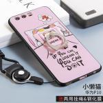 เคส Huawei P10 พลาสติกสกรีนลายการ์ตูนน่ารัก พร้อมแหวนตั้งในตัว คุ้มมากๆ แบบที่ 7