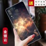 เคส Samsung A8 Star ซิลิโคนสกรีนลายกราฟฟิตสวยมาก แบบที่ 3