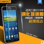 สำหรับ Samsung Galaxy Grand Prime ฟิล์มกระจกนิรภัยป้องกันหน้าจอ 9H Tempered Glass 2.5D (ขอบโค้งมน) HD Anti-fingerprint แบบที่ 1