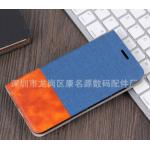 เคส Huawei Y9 (2018) แบบฝาพับสีทูโทน สามารถพัยตั้งได้ แบบที่ 3