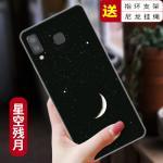 เคส Samsung A8 Star ซิลิโคนสกรีนลายกราฟฟิตสวยมาก แบบที่ 6