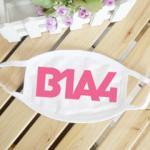 ผ้าปิดปาก B1A4 (ขาว)