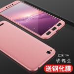 เคส Xiaomi Redmi 5A เคสประกอบแบบหัว + ท้าย สวยงามเงางาม แบบที่ 4