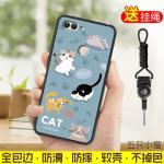 เคส Huawei Y9 (2018) ซิลิโคนแบบนิ่มสกรีนลายน่ารักมาก แบบที่ 10
