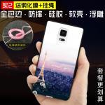 เคส Samsung Galaxy Note 4 พลาสติก TPU สกรีนลายกราฟฟิค สวยงาม สุดเท่ แบบที่ 14