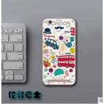 เคส Xiaomi Redmi 5A ซิลิโคน soft case สกรีนลาย แบบที่ 9