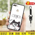 เคส Huawei Y9 (2018) ซิลิโคนแบบนิ่มสกรีนลายน่ารักมาก แบบที่ 8