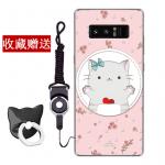 เคส Samsung Note 8 ซิลิโคน soft case สกรีนลายการ์ตูนพร้อมแหวนและสายคล้อง (รูปแบบแล้วแต่ร้านจีนแถมมา) น่ารักมาก แบบที่ 2