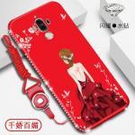 เคส Huawei Mate 9 รุ่น Princess สีแดง#1