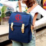 กระเป๋าสะพาย / เป้ทรงเหลี่ยม GD - Coup D'etat (สีน้ำเงิน)