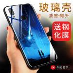 เคส Huawei Nova 3i เคสขอบซิลิโคน ลายกราฟฟิกเท่ๆ แบบที่ 7
