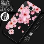 เคส Samsung Note 2 ซิลิโคนแบบนิ่ม สกรีนลายดอกไม้ สวยงามมากพร้อมสายคล้องมือ แบบที่ 4