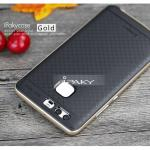 เคส Huawei P9 ยี่ห้อ iPaky (Hybrid Case) สีทอง