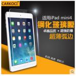 สำหรับ iPad mini 4 ฟิล์มกระจกนิรภัยป้องกันหน้าจอ 9H Tempered Glass 2.5D (ขอบโค้งมน) HD Anti-fingerprint แบบที่ 1