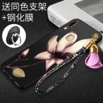 เคส Samsung A8 Star ซิลิโคนสกรีนดอกไม้สวยงามมาก พร้อมสายคล้องมือ แบบที่ 2