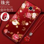 เคส Samsung Note 2 ซิลิโคนแบบนิ่ม สกรีนลายดอกไม้ สวยงามมากพร้อมสายคล้องมือ แบบที่ 1