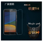 ฟิล์มกระจก Moto E4 ป้องกันหน้าจอ 9H Tempered Glass 2.5D (ขอบโค้งมน) HD Anti-fingerprint แบบที่ 1
