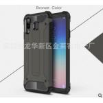 เคส Samsung A8 Star เคสกันกระแทกแยกประกอบ 2 ชิ้น ด้านในเป็นซิลิโคนสีดำ ด้านนอกพลาสติกเคลือบเงาโลหะเมทัลลิค แบบที่ 5