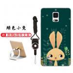 เคส Samsung Note 4 ซิลิโคน soft case สกรีนลายการ์ตูนพร้อมแหวนและสายคล้อง (รูปแบบแล้วแต่ร้านจีนแถมมา) น่ารักมาก แบบที่ 7