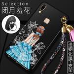 เคส Samsung A8 Star ซิลิโคนสกรีนเจ้าหญิง พร้อมสายคล้องมือ แบบที่ 2