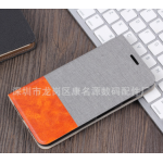 เคส Huawei Y9 (2018) แบบฝาพับสีทูโทน สามารถพัยตั้งได้ แบบที่ 2