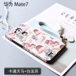 เคส Huawei Mate 7 พลาสติกสกรีนลายกราฟฟิกน่ารักๆ ไม่ซ้ำใคร สวยงามมาก แบบที่ 8