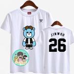 Jinwoo 26 (สีขาว)