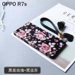 เคส OPPO R7S พลาสติกสกรีนลายกราฟฟิกน่ารักๆ ไม่ซ้ำใคร สวยงามมาก ราคาถูก (ไม่รวมสายคล้อง) แบบที่ 5