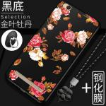 เคส Xiaomi Redmi 5A ซิลิโคนแบบนิ่ม สกรีนลายดอกไม้ สวยงามมากพร้อมสายคล้องมือ แบบที่ 2