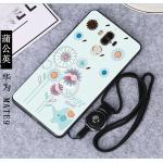 เคสนิ่ม Huawei Mate 9 ลายแฟนซี #6