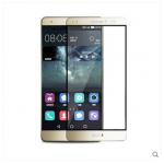 สำหรับ Huawei Mate S ฟิล์มกระจกนิรภัยป้องกันหน้าจอ 9H Tempered Glass 2.5D (ขอบโค้งมน) HD Anti-fingerprint แบบที่ 2