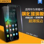 สำหรับ Huawei G Play mini (alek 3g plus) ฟิล์มกระจกนิรภัยป้องกันหน้าจอ 9H Tempered Glass 2.5D (ขอบโค้งมน) HD Anti-fingerprint แบบที่ 1