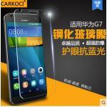 สำหรับ HUAWEI Ascend G7 ฟิล์มกระจกนิรภัยป้องกันหน้าจอ 9H Tempered Glass 2.5D (ขอบโค้งมน) HD Anti-fingerprint แบบที่ 1