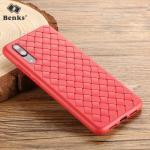 เคส Huawei P20 ยี่ห้อ BENKS รุ่น Woven Texture สีแดง