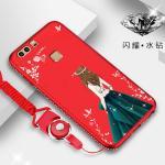 เคส Huawei P9 รุ่น Princess สีแดง#2