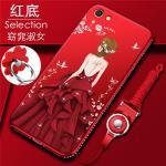 เคส OPPO A83 รุ่น Princess (ไม่รวมแหวน) สีแดง#1